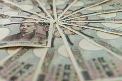 Japanse yens Stock Foto's
