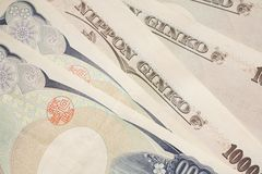 Japanse Yens-rekening Stock Afbeelding
