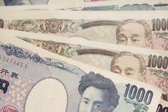 Japanse Yens-rekening Stock Afbeeldingen