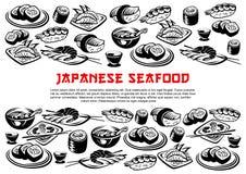 Japanse zeevruchtenaffiche van vectorbroodjes en sushi vector illustratie
