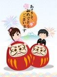 Japansk affisch- eller vykortdesign för lyckligt nytt år & etc. stock illustrationer