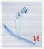 japansk akvarell Royaltyfri Bild