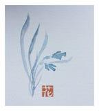 japansk akvarell stock illustrationer