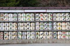 Japansk alkohol Arkivbilder