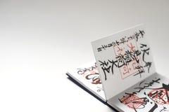 Japansk anteckningsbok med stämplar och kalligrafi arkivbild