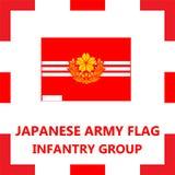 Japansk arméflagga - infanteri grupperar vektor illustrationer
