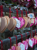 japansk bön Royaltyfria Bilder