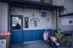 Japansk bar royaltyfria foton