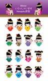 Japansk dockaflickaHarajuku Maneki Neko uppsättning Royaltyfri Bild