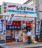 Japansk glass shoppar i gatorna av Kamakura - TOKYO, JAPAN - JUNI 12, 2018 Royaltyfri Bild