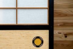 Japansk glidningsdörr Fotografering för Bildbyråer