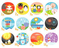 Japansk kalender stock illustrationer