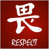 japansk kanji Fotografering för Bildbyråer