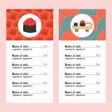 Japansk kokkonst En uppsättning av mallar av menyn av en japan r vektor illustrationer