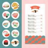 Japansk kokkonst En uppsättning av mallar av menyn av en japan r stock illustrationer