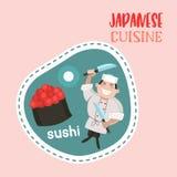 Japansk kokkonst också vektor för coreldrawillustration Den japanska kocken stock illustrationer