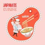 Japansk kokkonst också vektor för coreldrawillustration Den japanska kocken vektor illustrationer