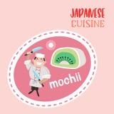 Japansk kokkonst också vektor för coreldrawillustration Den japanska kocken royaltyfri illustrationer