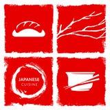 Japansk kokkonsttemaillustration stock illustrationer