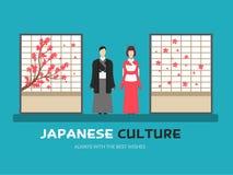 Japansk kultur i plant designbakgrundsbegrepp Japan gift par runt om shojien i traditionellt rum Symboler för vektor illustrationer