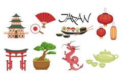 Japansk kultursymboluppsättning stock illustrationer