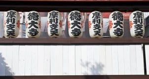 japansk lampstil Fotografering för Bildbyråer