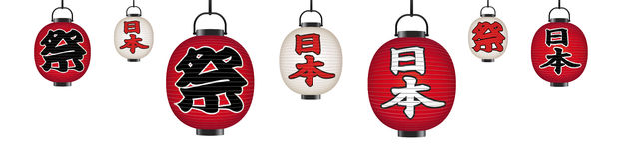 japansk lykta stock illustrationer