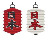 japansk lykta royaltyfri illustrationer