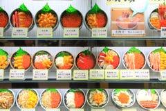 Japansk målmeny Royaltyfri Bild