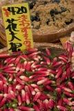 japansk marknad Arkivfoto