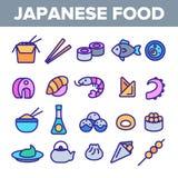 Japansk mat, f?r vektorsymboler f?r sushi linj?r upps?ttning stock illustrationer