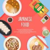 Japansk mat Läcker disk från traditionell kokkonst för Japan land Illustrationer av östliga mål för asiatiska länder från över royaltyfri illustrationer