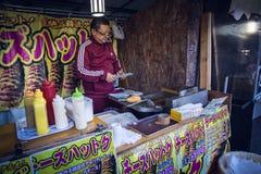 Japansk mat stannar arkivfoto