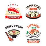 Japansk matsymboluppsättning för design för sushistång stock illustrationer