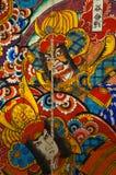 Japansk paper drake Royaltyfri Bild