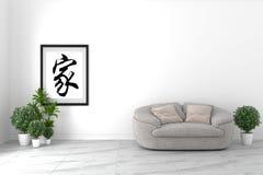 Japansk ruminre, vardagsrumdesign framf?rande 3d royaltyfri illustrationer