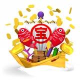 Japansk sida för skattskepp Royaltyfri Fotografi