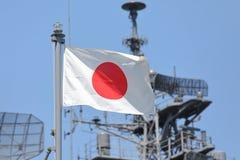 Japansk själv - skepp för krig för marin för försvarstyrka Fotografering för Bildbyråer