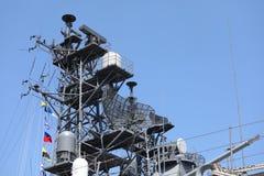 Japansk själv - skepp för krig för marin för försvarstyrka Arkivbild