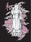 japansk skjorta t för design Arkivbild