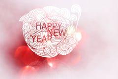 Japansk stil för lyckligt nytt år och kinesisk stil Arkivfoton