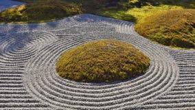 Japansk symbolisk trädgård Arkivbild