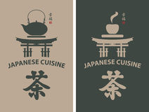 japansk tea vektor illustrationer