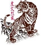 japansk tiger vektor illustrationer