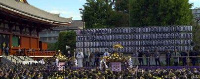 Japansk traditionell festival royaltyfria bilder