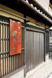 Japansk traditionell husfasad Fotografering för Bildbyråer