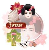 Japansk traditionell kultur arkivbild