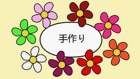 Japansk video 4k som flyger blommor runt om handgjord text