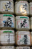 japansk wine royaltyfria bilder