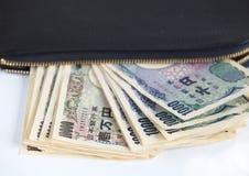 Japansk yen Royaltyfri Fotografi